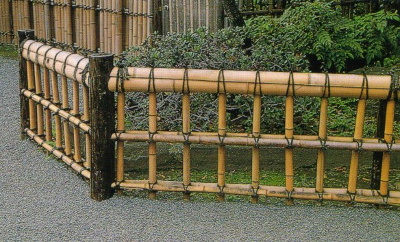 Ferdian beuh diy landscaping designs examples of idioms for Short fence ideas